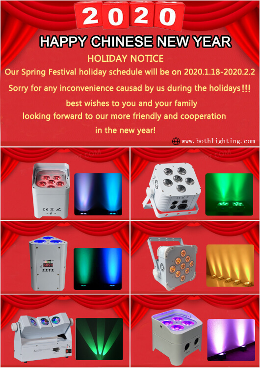 China New Year Holiday Notice - Both Lighting